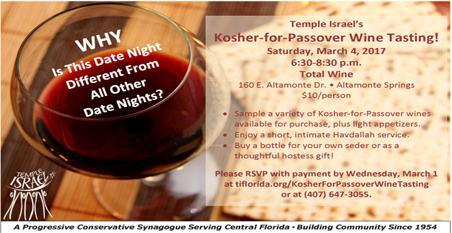 Temple Israel's Kosher-for-Wine Tasting Event 2017