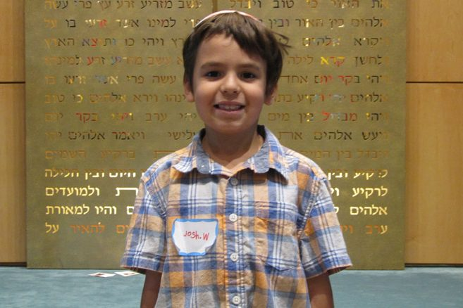MAGAL First Day of Hebrew School 2016-2017
