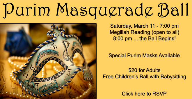 Purim Costume Ball at Temple Israel!