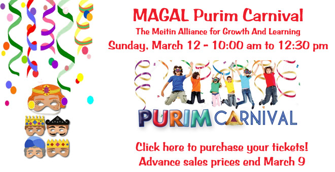 Purim Carnival 2017 at Temple Israel