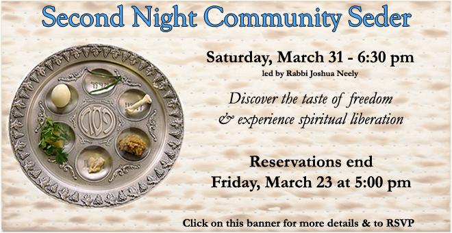 Passover Second Night Seder 2018