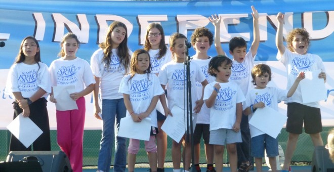 Our Meitin Religious School Students Singing at Yom HaAtzmaut (Israeli Independence Day)