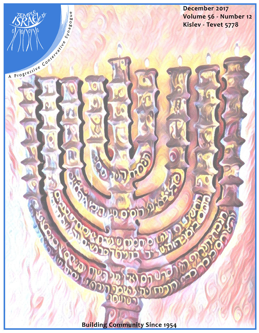 Temple Israel December 2017 Bulletin